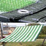 Filet Résistant Aux UV De Tissu D'ombre De Sunblock pour Le Panneau De Filet D'ombre pour La Serre Végétale, Bâche Résistante De Maille,4M*4M de la marque Rziioo image 1 produit